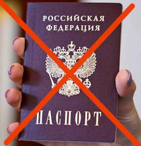 Букмекерские конторы без паспорта